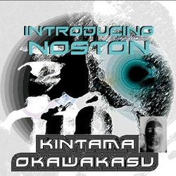 [kreislauf084] Introducing Noston - Kintama Okawaksu