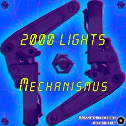 [RT-6] 2000 Lights - Mechanismus