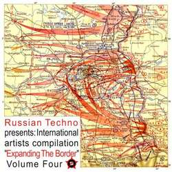 [RTSW36] Various Artists - Expanding The Border Vol. 4