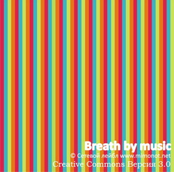 Various Artists - Breath by music