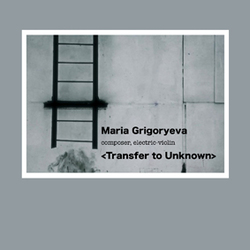 [ca279] Maria Grigoryeva - Transfer to Unknown