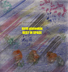 [45E037] Kirill Platonkin - Rest In Space