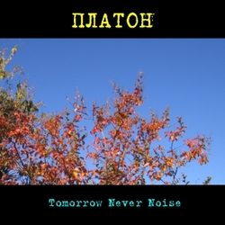 [umpako-13] Платон  - Tomorrow Never Noise